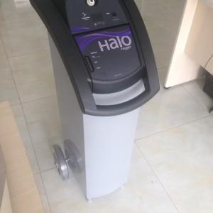 Máy phun HaloFogger